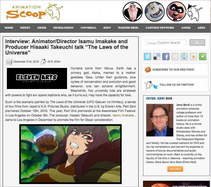 Animation Scoop