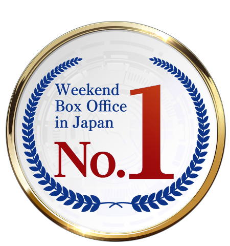 THE TOP OF WEEKEND BOX OFFICE IN JAPAN